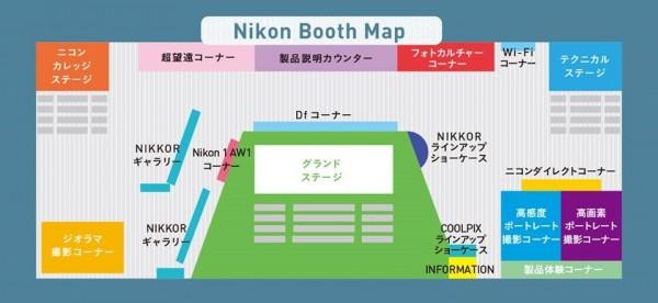 CP+-Nikon-Booth-Map
