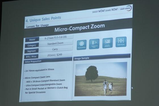 Samsung-NXF1-pancake-zoom-9-27-mm